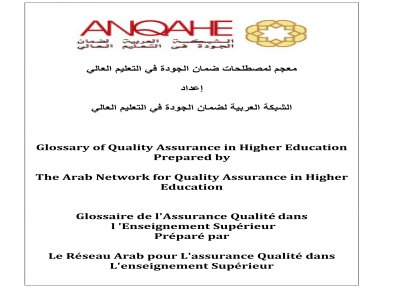 Dictionary definitions of Quality Assurance in Higher Education